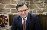 Рада назначила нового министра иностранных дел Украины
