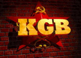 БГУ начинает подготовку специалистов для КГБ
