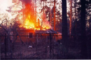 Уголовное дело возбуждено против поджигателя домов односельчан в Кировском районе