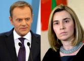 Дональд Туск избран председателем Европейского Совета