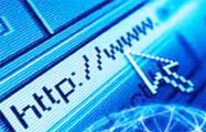 Автономный рунет: в РФ готовятся к отключению интернета