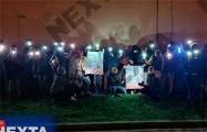 Жители района Запад вышли поддержать баскетболистку Елену Левченко