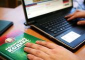 Портал электронных счетов-фактур сделают более комфортным для крупного бизнеса