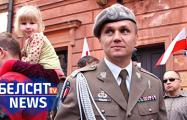 Польский генерал: Нам нужна сильная Беларусь с сильной армией