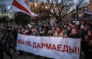 «Лукашенко, уходи!»: Народные протесты в одном видео