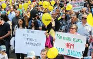 Активист из Бреста: С маленьким сыном держали в РОВД около четырех часов