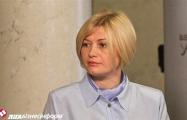 Сепаратисты сорвали переговоры по освобождению заложников в Минске