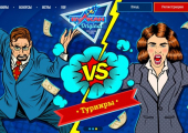 Онлайн казино Вулкан Оригинал в Беларуси!