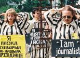 Журналиста попытались обвинить в «дискредитации РБ»