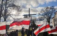 Активисты почтили память слуцких повстанцев