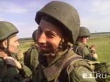 Жена погибшего десантника из Новоуральска: На Украине его взяли в плен, а потом убили выстрелом в затылок