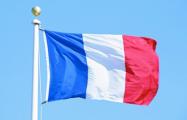 На заморских территориях Франции началось голосование на выборах президента