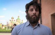 Бразилец получил 13 лет тюрьмы за участие в войне на Донбассе