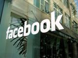 Microsoft перепродаст Facebook купленные у AOL патенты