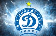 Болельщик «Динамо»: Тупо видел, что команда делает все, чтобы дальше прошел Питер