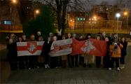 Минчане вышли на вечерние акции солидарности