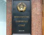 Посольства Беларуси: на очереди Катар и Монголия