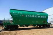 Проблемы на калийном рынке обошлись Беларуси в 1,5-1,7 миллиарда долларов