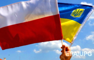 Польша отправила в Украину гуманитарную помощь