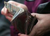 С 1 января «минималка»  вырастет на 200 тысяч рублей