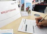Кредиты в Беларуси - одни из самых дорогих в мире