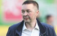 Анатолий Капский заявил, что остается гендиректором футбольного клуба БАТЭ