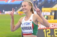 ЧЕ-2018: Белоруска Эльвира Герман выиграла золото в финале 100 метров с барьерами