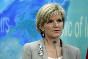 Австралия направит спецназ в Ирак