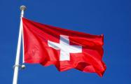 Форум ОБСЕ по безопасности с 1 января возглавит Швейцария