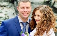 Пропавшая 20 лет назад белоруска вышла замуж за парня, который нашел ее родителей
