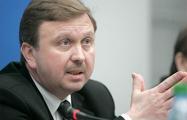 Кобяков недоволен ценой российского газа