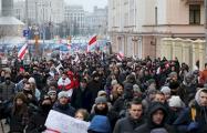 Видеофакт: Протест против «интеграции» за две минуты