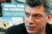 Борис Немцов: C такими недоумками Кремль точно попадет под третью волну санкций