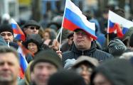 Российские пенсии и риск войны