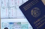 Литва вернула визовый сбор для граждан Беларуси