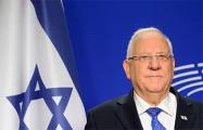 Президент Израиля предложил партиям «Ликуд» и «Кахоль-лаван» войти в коалицию