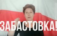 Всебелорусская забастовка: помощь и инструкции