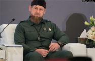 Кадыров передал полномочия главы Чечни