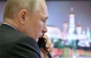 Washington Examiner: Путин может столкнуться сейчас с настоящим бунтом общественности
