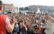 В Новосибирске тысячи протестующих требовали отставки правительства