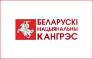 Рада БНК требует немедленного освобождения всех политзаключенных