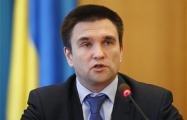 Климкин: Молдова может превратиться в плацдарм России