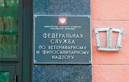 Россельхознадзор забраковал молоко и мясо из Беларуси