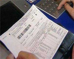 В 2014 году белорусы будут возмещать до 25% затрат на ЖКХ