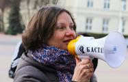 Активистка «Европейской Беларуси» Полина Шарендо-Панасюк переведена в статус подозреваемой