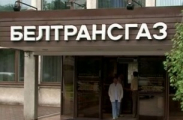Беларусь отдаст «Белтрансгаз» в обмен на низкие цены на газ