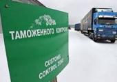 ЕЭК изменил таможенные пошлины по 500 товарам