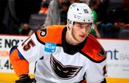Сегодня ночью в НХЛ дебютирует второй белорусский хоккеист
