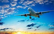 «Когда мы прилетели, оказалось, что это был последний рейс»