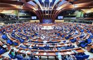 В ПАСЕ приняли жесткий доклад о ситуации в Беларуси
